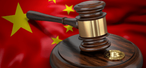 Bitcoin China: An Unexpected ban???