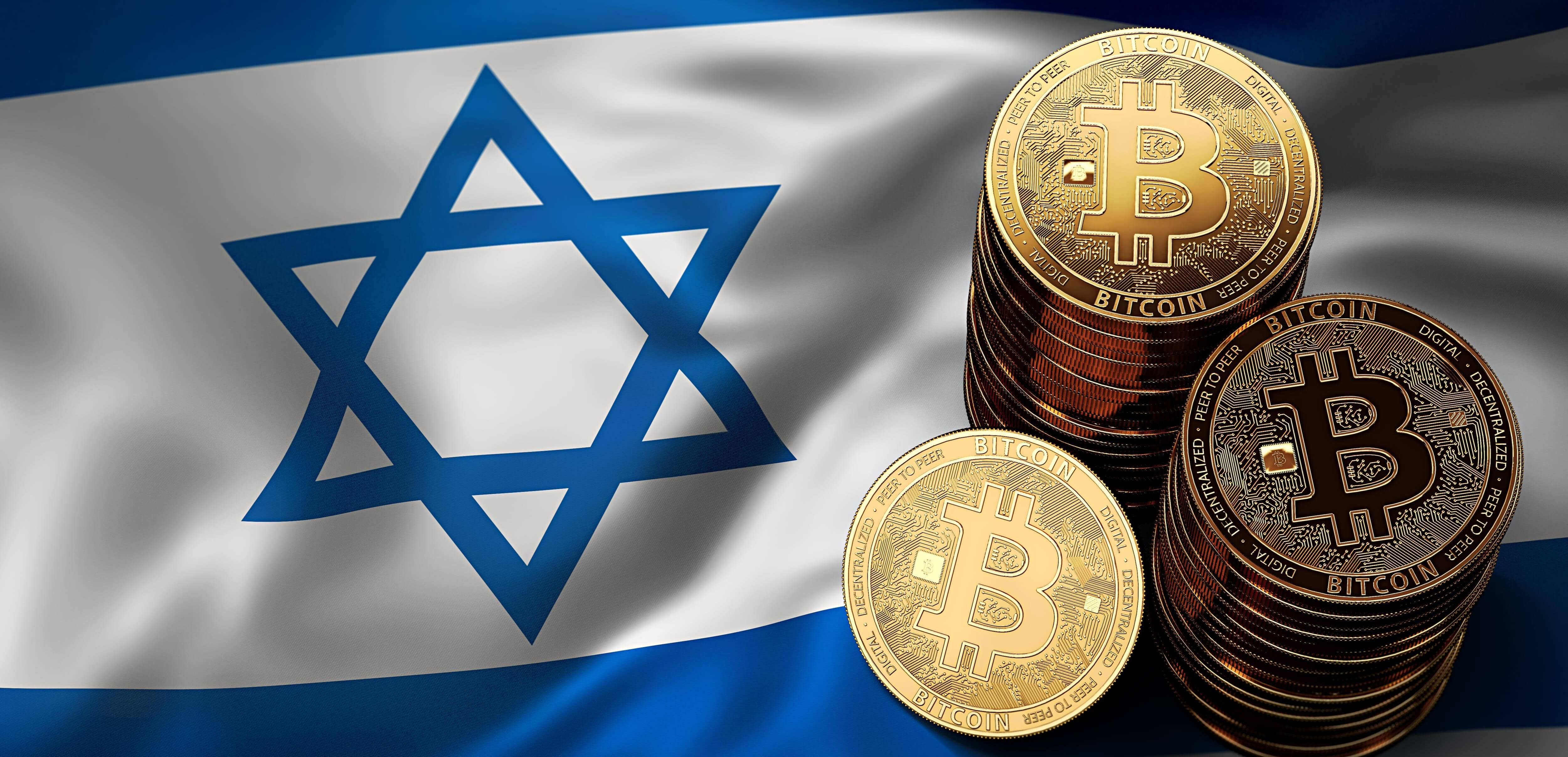 Israel will issue its own virtual currency