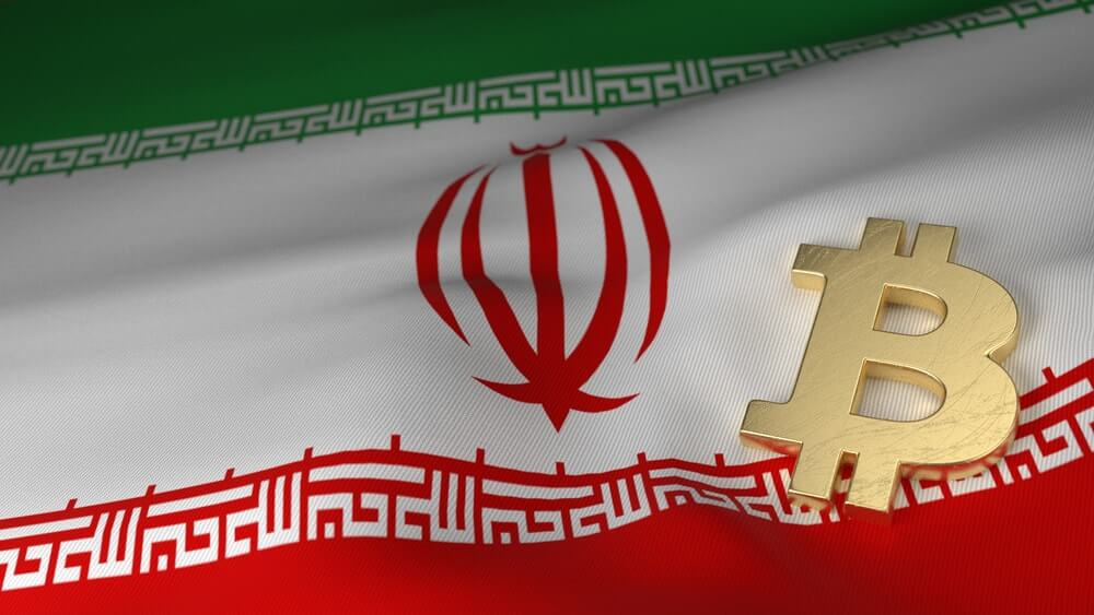 Iran Planning to Launch Its Own Digital Currency